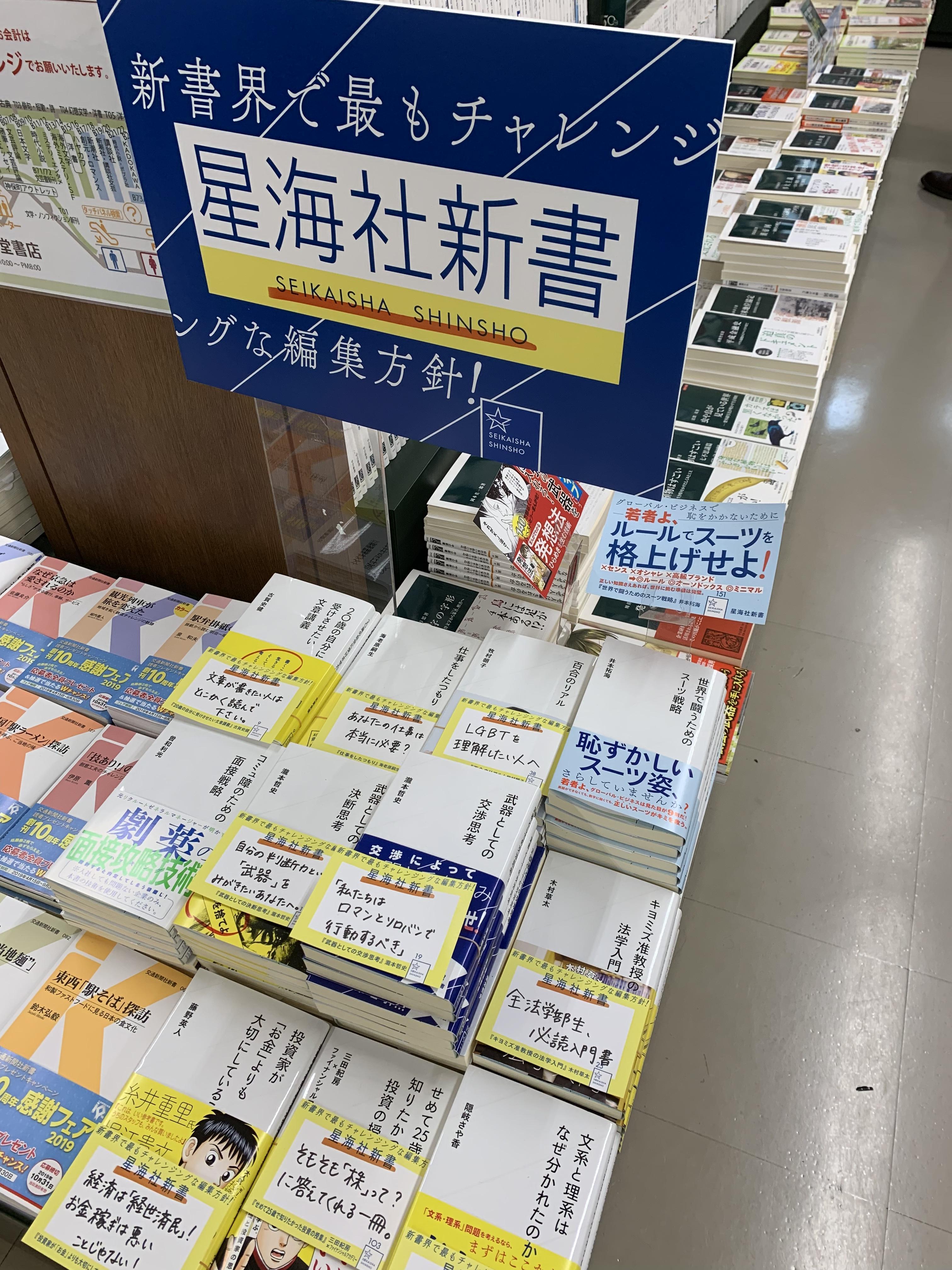 https://ji-sedai.jp/editor/blog/360b912d40a5e39064dd78d72bcf4863.jpeg