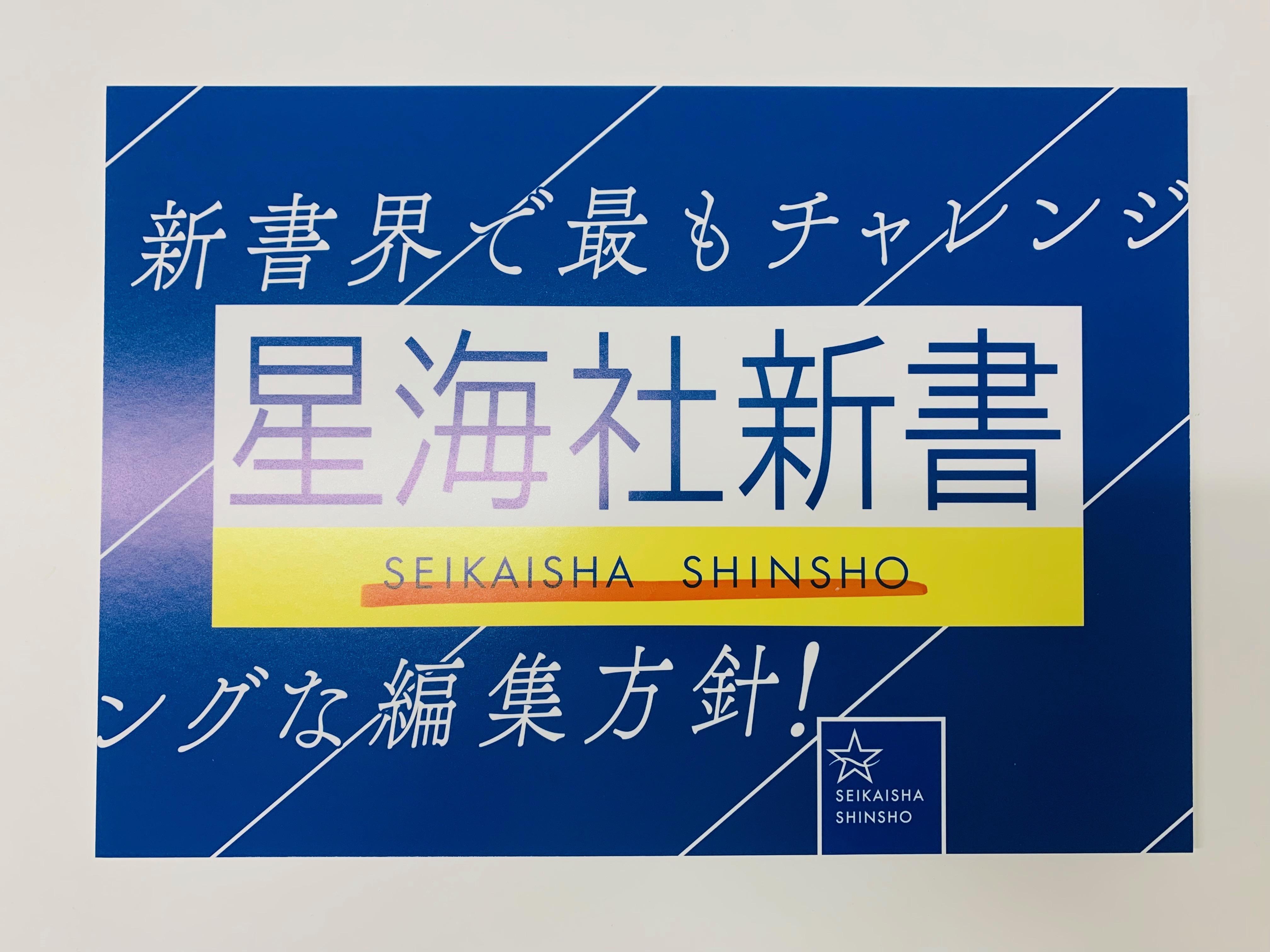 https://ji-sedai.jp/editor/blog/IMG_3117.jpeg