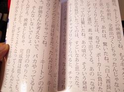 R0011368.JPG