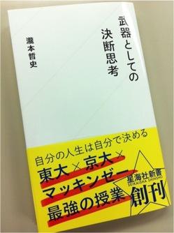 cover.JPG.jpg