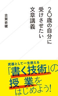 09_cover+.jpg