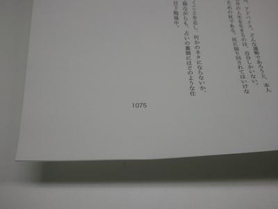 2012-01-13 22.28.29.jpg