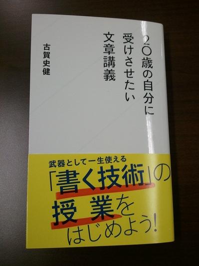 2012-01-21 01.47.43.jpg