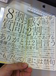 じじい3.JPG
