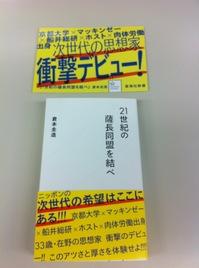 薩長1.JPG