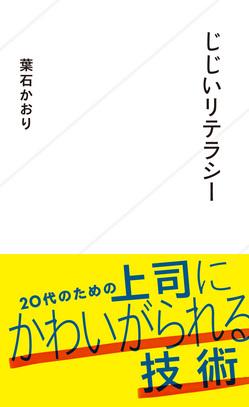 12_cover+.jpg