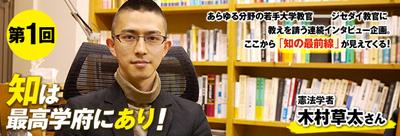 kyokanEyeCatch01.jpg