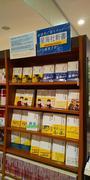 「星海社新書フェア」絶賛開催中です!
