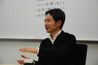 対談菊原氏写真.jpg