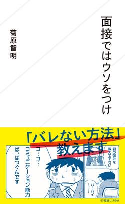 06_書影.jpg