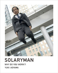 BOOK_01_SOLARYMAN.jpg
