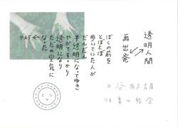 BOOK_12_TOMEI.jpg
