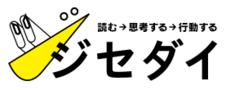 【告知】10月31日(火)20時〜放送!『会いに行ける編集長』