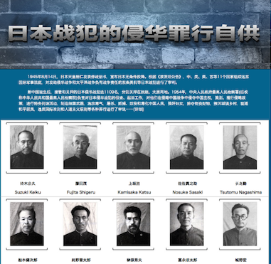 なぜ中国は靖国神社参拝に激怒するのか? 政治の要請と忘れられた民間の声