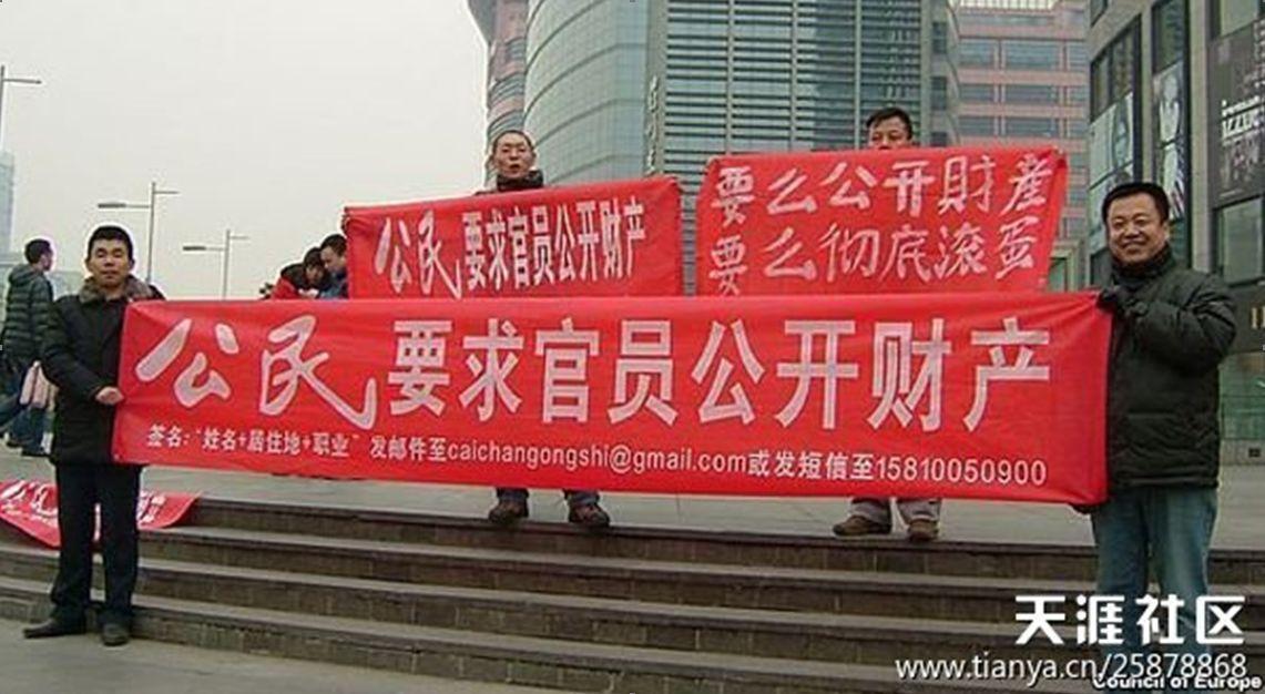 謎の共産党エリート、2万キロを逃亡す  ~『「暗黒・中国」からの脱出』刊行に寄せて