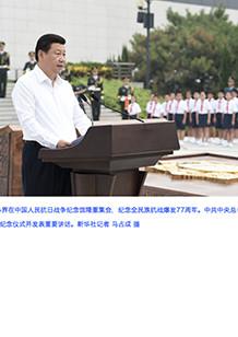 玉突きゲームのアジア外交 日本は中国の「踏み絵外交」に屈しない