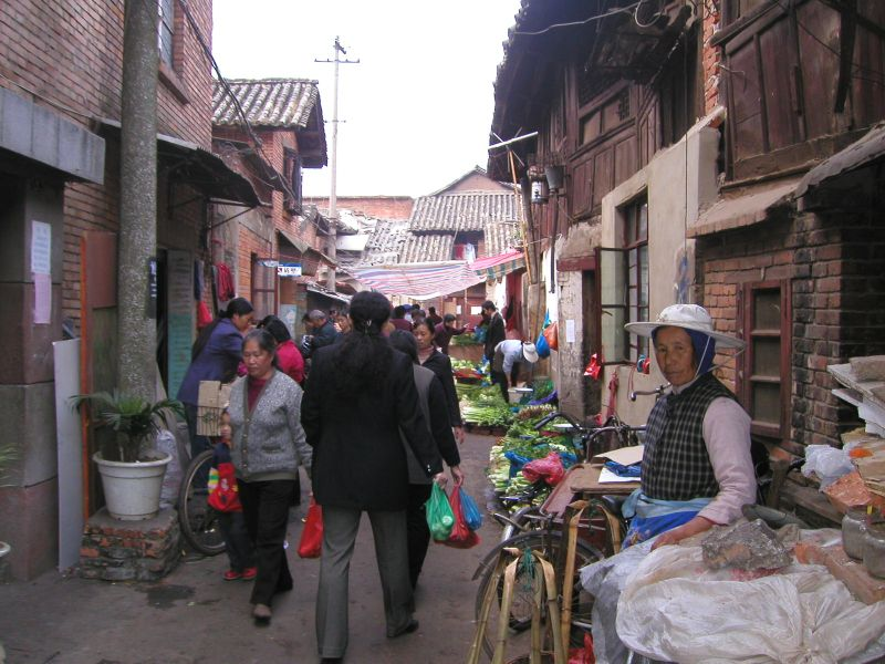 写真1:2002年、昔の雰囲気が残る市