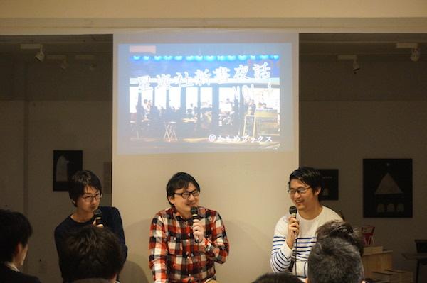 「星海社新書夜話 Vol,1」イベントレポート! さやわか、アイドルと星海社に言及!