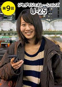 【行動は正義!】現役女子高生草野美木が、企業訪問ブログ『ミキレポ』をはじめた偉すぎる理由