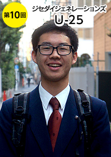 【高校生が政治をやってもいいじゃない!】「僕らの一歩が日本を変える。」代表 青木大和は、戦略と情熱で仲間を増やす!