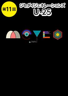 【新社会人読み取り推奨】QRコードアーティストmeycoの、自立的のっかり人生