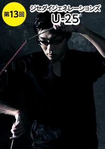 【世界一大学生】ジャグリング世界大会優勝者 長竹慶祥の「戦略的人生」