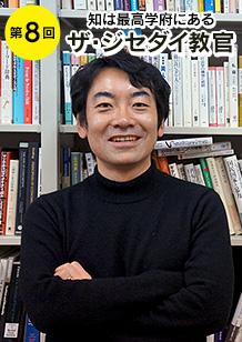 「マーケティングはモーケティング」松井剛先生のお話を聞いて、マーケティングが学びたくてたまらなくなった!【前編】